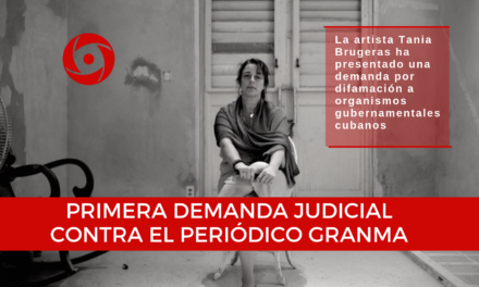 PRIMERA DEMANDA JUDICIAL CONTRA EL PERIÓDICO GRANMA
