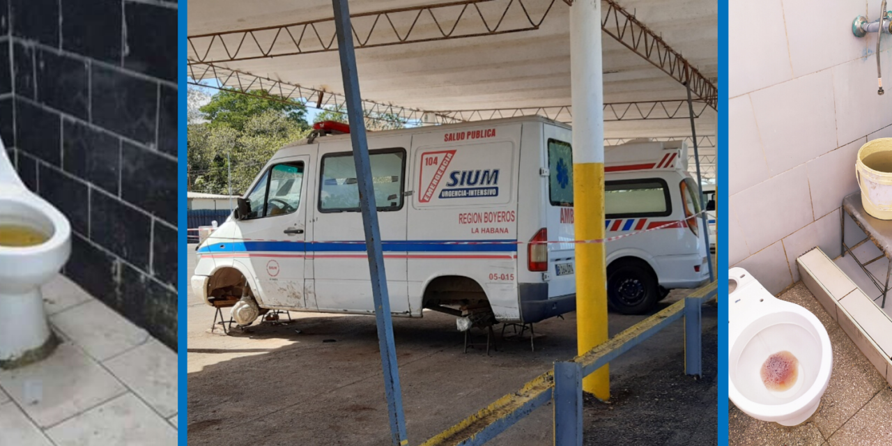 CUBANOS CONSIDERAN QUE EL SISTEMA DE SALUD HOY  ESTÁ PEOR QUE HACE 5 AÑOS ATRÁS